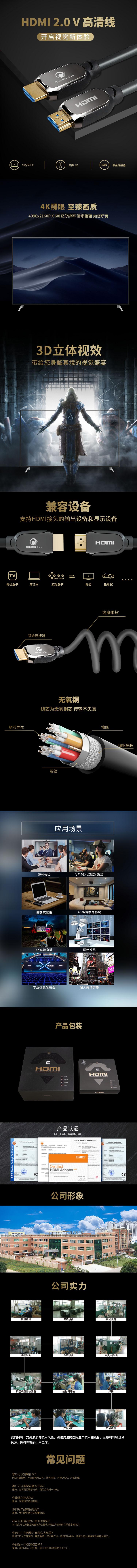 金属灰 HDMI 2.0中文 拷贝.jpg